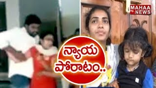 Sangeetha Continues Protest Against Her Husband TRS Leader Srinivas for Justice