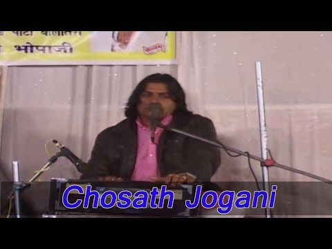 Shyam Paliwal Live Program - Chosath Jogani - Rajasthani Devotional Bhajan video