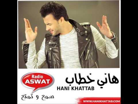 Hani Khattab at Radio Aswat (Morocco)