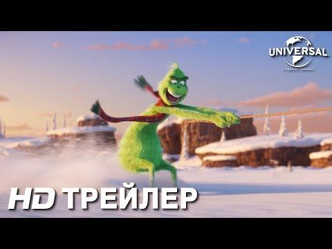 ГРИНЧ   Трейлер 2   в кино с 20 декабря
