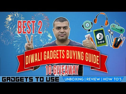 Happy Deepawali, Diwali Gadgets Guide, Diwali Giveaway By GTU & PCT