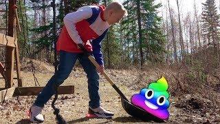 This is NOT the Poop Emoji!