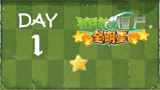 [Android][Beta 1] Plants vs. Zombies: All Stars - American Suburbs Day 1 (Tutorial)