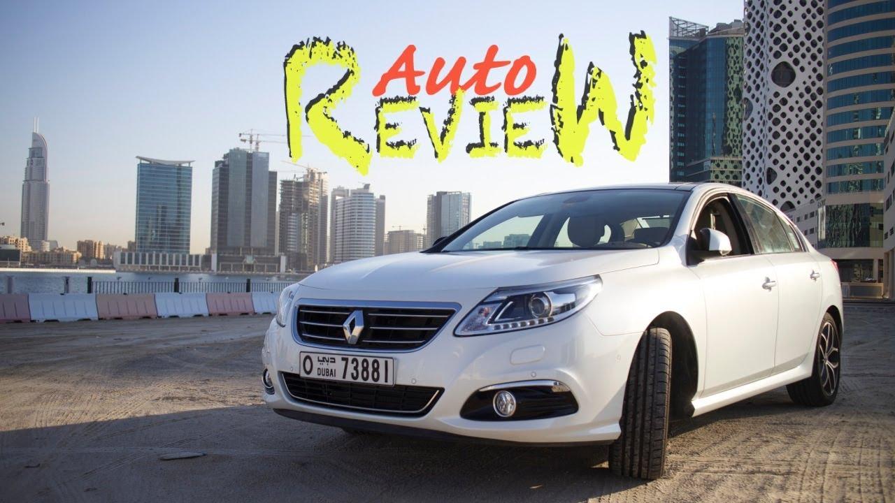 2014 Renault Safrane 3.5LE - AutoReview - Dubai (Episode 7 ...