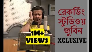 Zubin Garg Recording a Bengali Film Song (EXclusive)