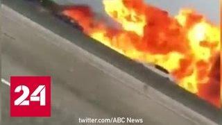В США упал и загорелся легкомоторный самолет