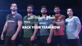 Back Your Team Now - Gov Games, Dubai