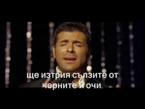Уаел Кфури - Липсваш на сърцето ми