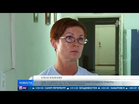 Следователи выясняют по чьей вине в хабаровской больнице умер двухмесячный малыш