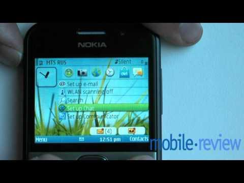 Nokia E5 Demo
