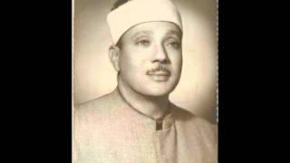 Abdul Basit Surah Al-Ahzab 1966 South Africa عبدالباسط سورة الأحزاب