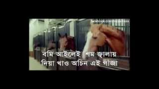 Download Gangnam Style with Bangla Subtitle 3Gp Mp4