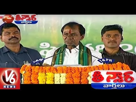 CM KCR To Launch Rythu Bandhu Scheme On 10th May | Teenmaar News