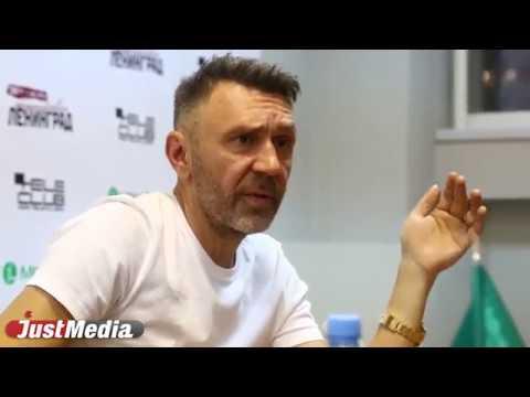 Сергей Шнуров о Юрии Дуде, деньгах, увольнении из Ленинграда и эмиграции из Питера