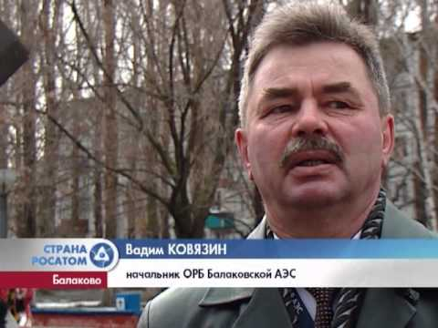 Десна-ТВ: Страна Росатом от 27.04.2016