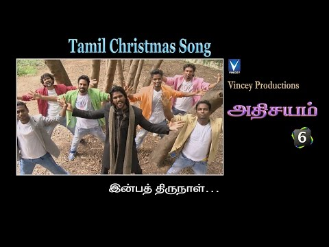 Tamil Christmas Songs - Inbathirubnaal | Athisayam Vol 6 Hd 1080p video