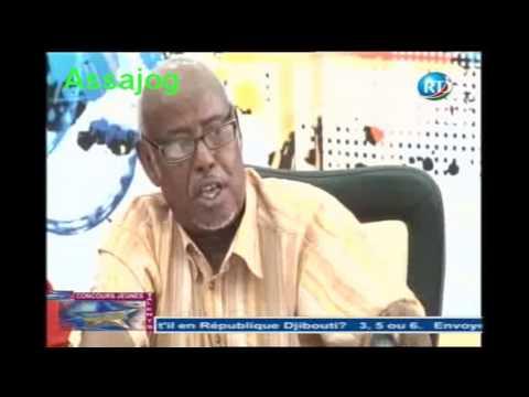 Djibouti: Concours des jeunes talents 09/11/2013