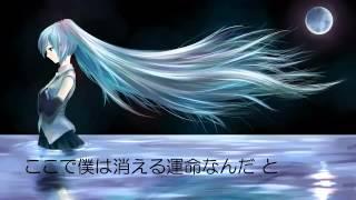 【初音ミク】Hatsune Miku-Penlight【Trance Mix】
