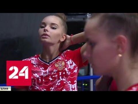 Художественная гимнастика: каковы шансы россиянок в мировом первенстве