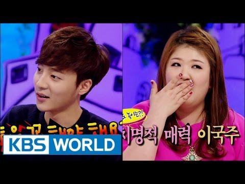 Hello Counselor - Roy Kim, Lee Gukju, Jang Doyeon & more! (2014.11.03)
