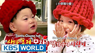 The Return of Superman - The Triplets Special Ep.13