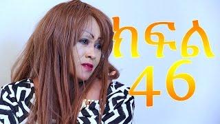Meleket Drama - Episode 46