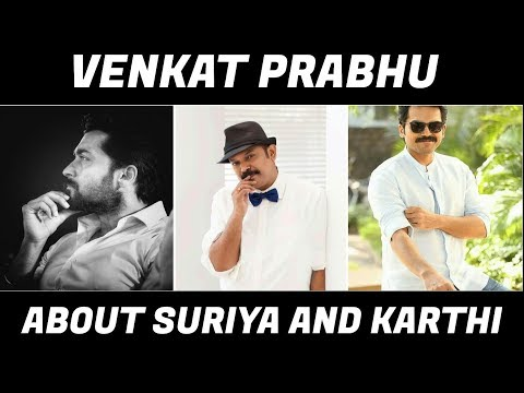 Venkat Prabhu About Suriya and Karthi