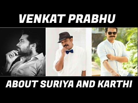 Venkat Prabhu About Suriya and Karthi