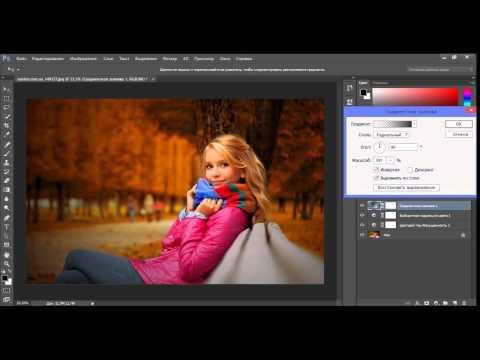 Осенний эффект - Autumn Effekt (Тёплые осенние тона на фото - Warm Autumn Colors in the Picture)