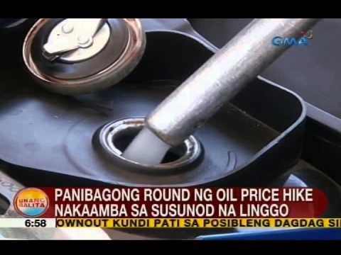 UB: Panibagong round ng oil price hike, nakaamba sa susunod na linggo