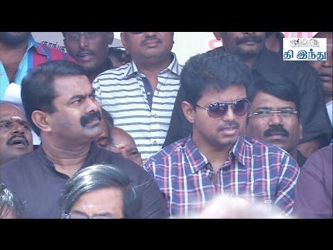 Tamil Film Celebrities Agitation Against Sri Lanka  | Tamil The Hindu video