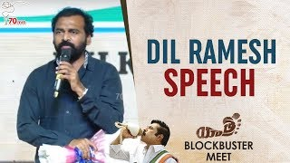 Dil Ramesh Full Speech Yatra Movie Blockbuster Meet Mammootty Mahi V Raghav Ysr Biopic