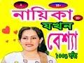Actress nisha noor suffering with aids mp3