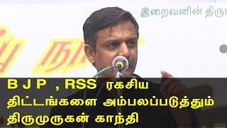 thirumurugan gandhi speech on babri masjid issue & bjp politics | thirumurugan gandhi speech redpix