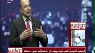بەڕێزمحمد سدیق لە بەرنامەی Magazine ی کەناڵی Kurdsat لەسەرئینتەرنێتی 3G