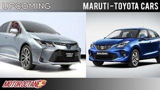 Maruti and Toyota joint plans - Ertiga, Ciaz, Baleno | Hindi | MotorOctane