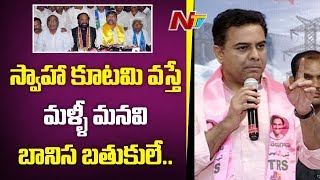 KTR Funny Comments on TPCC Chief Uttam Kumar Over His Promises for Election Polls | NTV