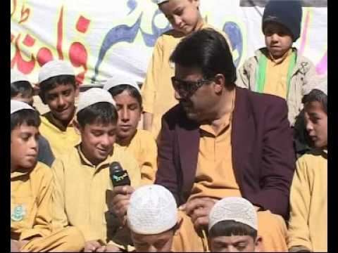 Hamdard Welfare Foundation Quetta Hewad Mobile video