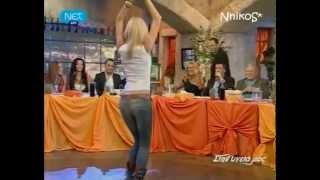 Stin Ygeia Mas - Nikos Makropoulos - O Salonikios - Sexy Greek woman dances tsifteteli
