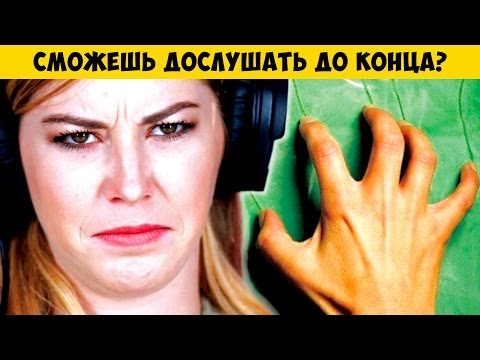 10 САМЫХ неприятных звуков в мире