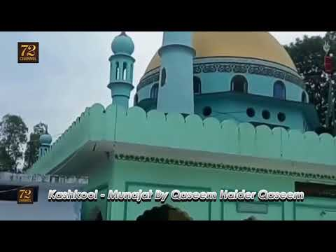 """Kashkol"" Munajat By Qaseem Haider Qaseem HD Video 2018 