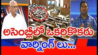 AP Minister Perni Nani Open Challenge To Acham Naidu In AP Assembly |IVR Analysis
