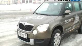 Skoda Yeti test drive in Moscow. Тест-драйв Skoda Yeti в Москве