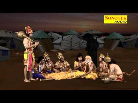 Aalha Shree Hanuman Ji Part 10 I Katha Shri Ram Bhakt Hanuman Ki I Sanjo Baghel I Sonotek Cassettes video