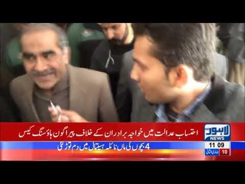 Khawaja Saad Rafique's exclusive talk with Lahore News HD thumbnail