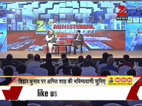 Zee Ministerial conclave Modi@1: Amit Shah on Modi govt's achievements