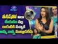 Bigg Boss2 Contestant Nandini Rai About Realation with Actor Tanish | ABN Telugu