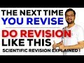 पढ़ो तो ऐसे पढ़ो   Study To Remember for Long Time   How to Plan Revision Effectively
