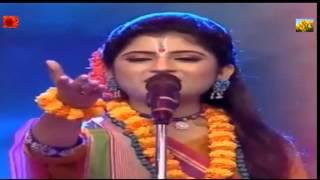 Aditi Munshi | Chi Chi Amra Laje More jai | Kirtan song