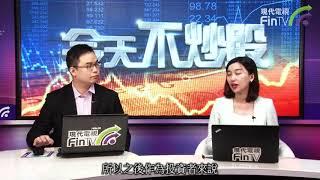 【今天不炒股】政策東風吹向醫藥行業 石藥(01093-HK)染藍不出奇